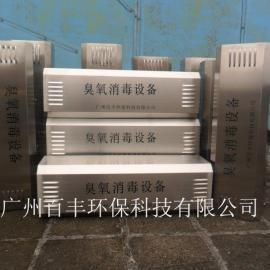 现货供应车间专用臭氧发生器,壁挂式臭氧发生器价格优惠