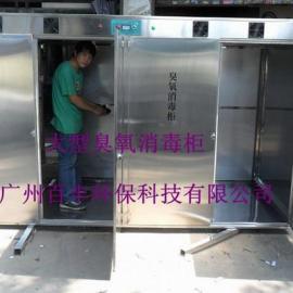厂家直销大型臭氧消毒柜,大型臭氧灭菌柜