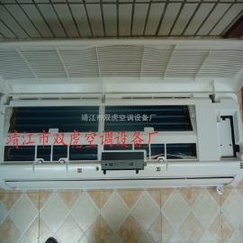 全铜管壁挂式水空调、、井水空调、暖风机、安装方便、美观