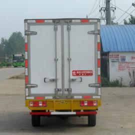 湖北程力小型冷藏车