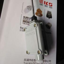 挠性触头式防爆行程开关DLXK-15N,LX5-6N