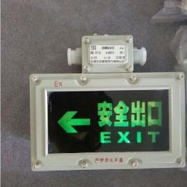 BAYD81/BEB81防爆�酥��-安全出口��-疏散指示��