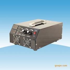 中船远舟YZC 72V 20A蓄电池充电机