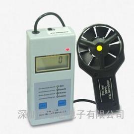 AM4812数字风速仪AM-4812叶轮式风速仪风速表