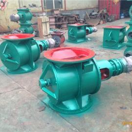 防爆星形卸料器 刚性叶轮给料机 不锈钢卸灰阀 河北品丞环保