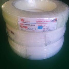 厂家供应优质尼龙管PA管耐酸碱耐腐蚀耐高温