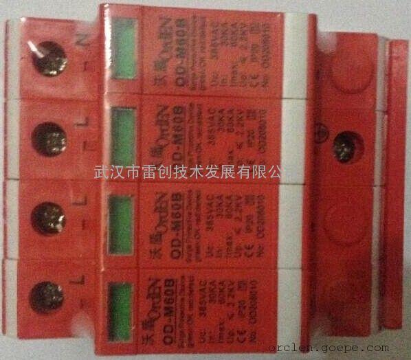 武汉雷创-供应DVA CSP 100S一级10/350雷电流保护器