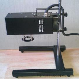 太阳光模拟光源XQ350W
