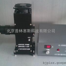 PL-X500D氙�艄庠�