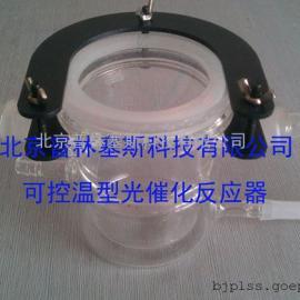 光催化�S梅��器