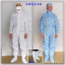 防静电服,条纹工衣,连体服批发价格