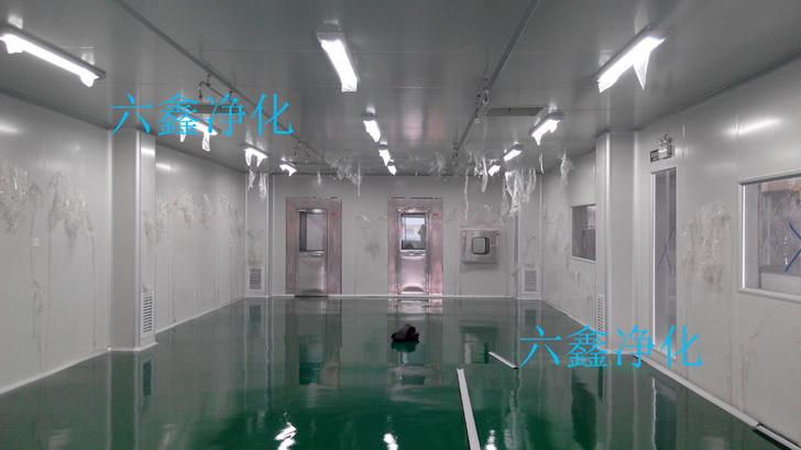 中山实验室装修|中山微生物实验室装修|中山食品车间