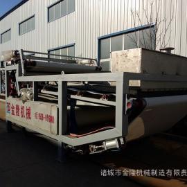 长期供应带式压滤机 厂家