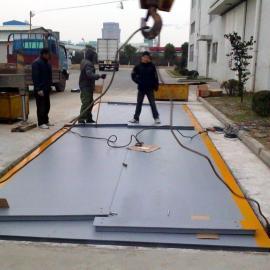 30吨数字式电子地磅秤,40吨数字式电子地磅秤