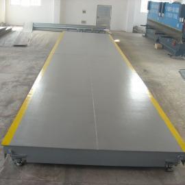 3.2*16米30吨电子地磅,电子地磅称