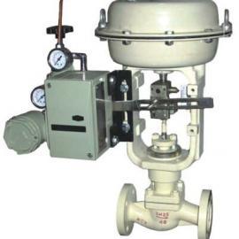 小口径气动笼式单座调节阀