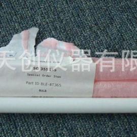 BLE-8T365 8W无滤色紫外线灯管