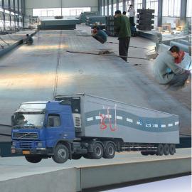 50吨电子地磅厂,3*8米50吨电子地磅
