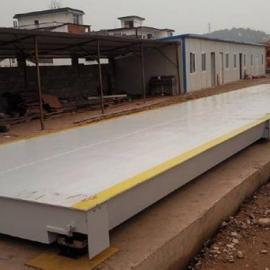3.2*16米80吨电子地磅秤,3.2*18米80吨电子地磅秤