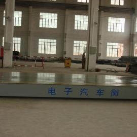 3.4*16米50吨电子地磅,50吨电子地磅
