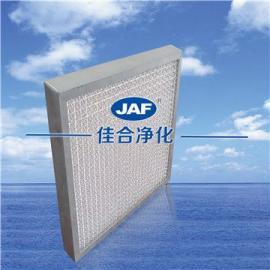 厂家直销全金属空气过滤器 初效过滤网可清洗滤网全铝质过滤器