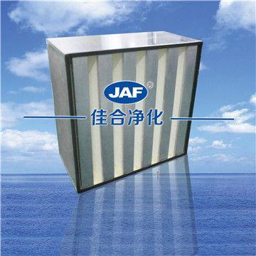 厂家供应箱式高效过滤器-箱式空气过滤器-箱式高效空气过滤器