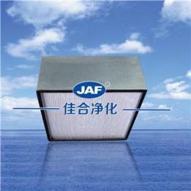厂家直销有隔板高效空气过滤器空调机组过滤器蜂窝状高效过滤器