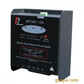 RPT385-80防雷箱 西安威森电气