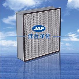 厂家直销有隔板高效空气过滤器百级高效过滤器蜂窝状高效过滤器