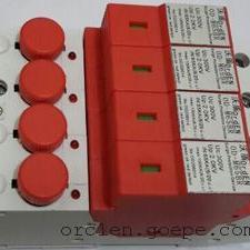 内置式电源防雷器,中力防雷同款产品20-40KA或更多