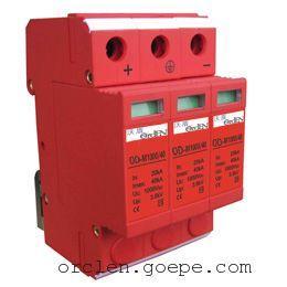 光伏直流防雷器,3P光伏浪涌保护器,交流逆变器电涌防雷