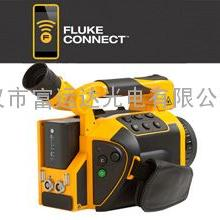 Fluke TiX1000 红外热像仪