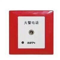 海湾GST-LD-8312消防电话插孔1
