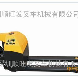 深圳出售储力全电动搬运车、载重1.5吨