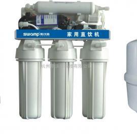 杭州净水器厂家|净水器公司|净水器工厂斯沃普逆渗透直饮机