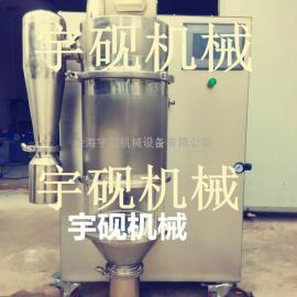 学校实验室喷雾干燥机