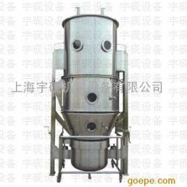 沸腾喷雾干燥机