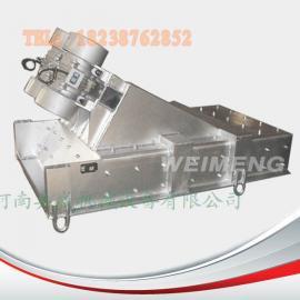 电机式振动给料机ZG-90-150|厂家直销