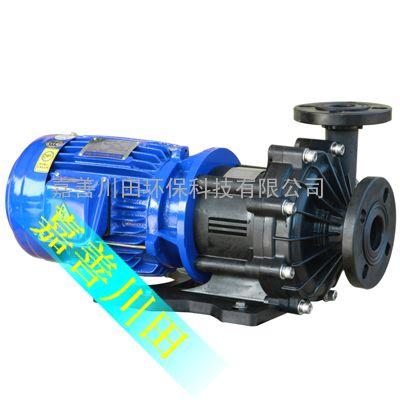 三川宏卧式化工泵MED505