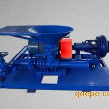 科迅机械(KOSUN)SLH系列混浆装置