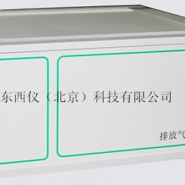 工况法尾气分析仪