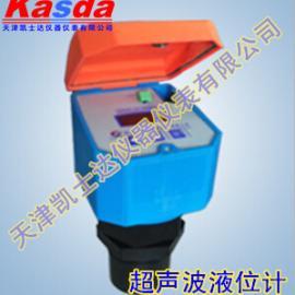 KSD-Y3超声波液位计