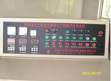 环氧粉末喷涂PE防腐生产线