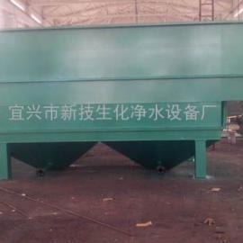 混凝堆积池