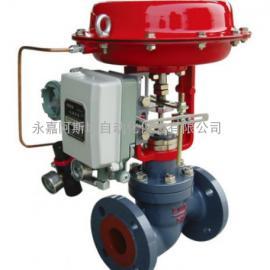 专业生产气动笼式单座调节阀-阿斯塔阀门