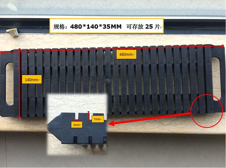 防静电电子线路板存放架