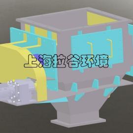 上海拉谷 1.0m3/h酸再生破碎机