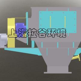 上海拉谷 2.0m3/h酸再生破碎机