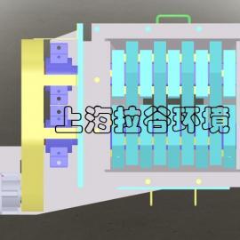 上海拉谷 3.0m3/h酸再生破碎机
