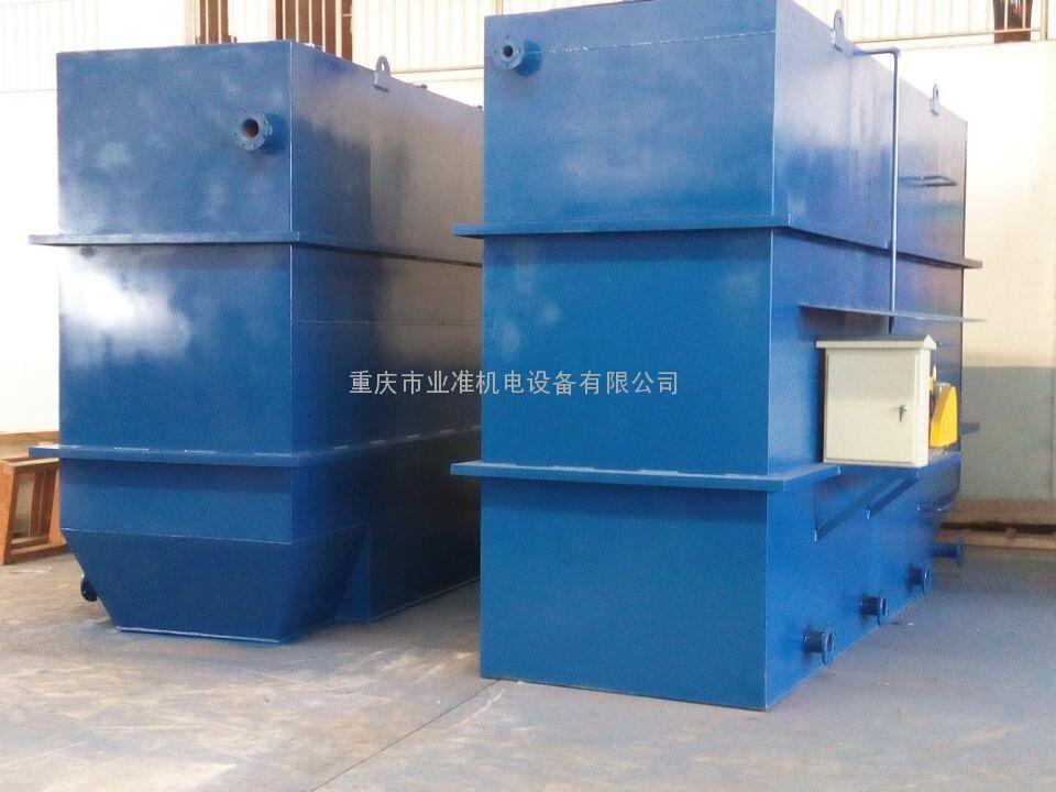 DM地埋式一体化污水处理设备 污水处理成套设备